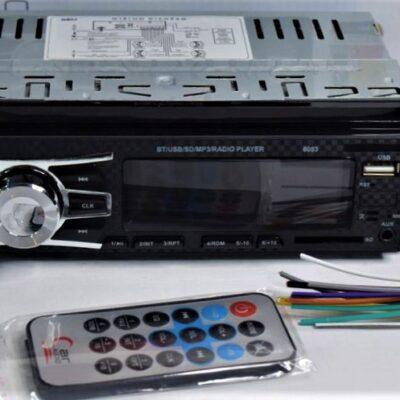 CAR MP3 PLAYER CDX-GT6083