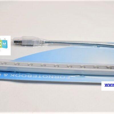 ΦΩΤΙΣΤΙΚΟ 10 LED USB Λευκό-Ασημί