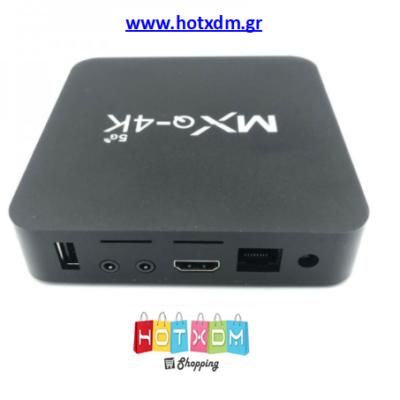 TV BOX 8GB RAM + 128GB