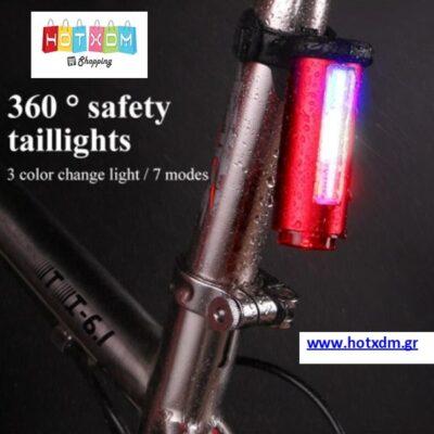 Πίσω φως ποδηλάτου επαναφορτιζόμενο που φωτίζει 360°