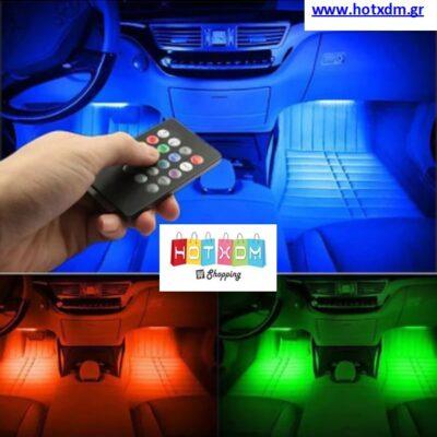 Car colorful atmosphere lights / Έγχρωμα φώτα για σαλόνι αυτοκινήτου 12 LED x4