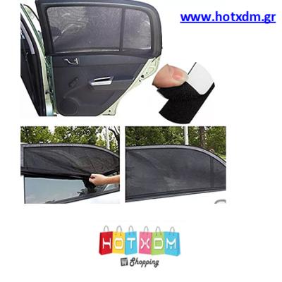 Σκίαστρα αυτοκινήτου για τα πίσω παράθυρα (2 τεμ.)
