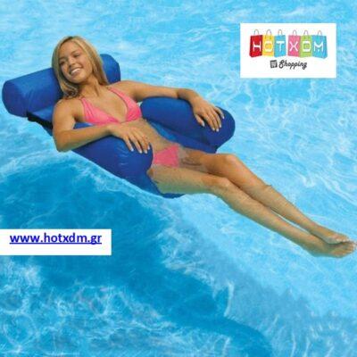 Φουσκωτή πολυθρόνα θαλάσσης – Μπλε