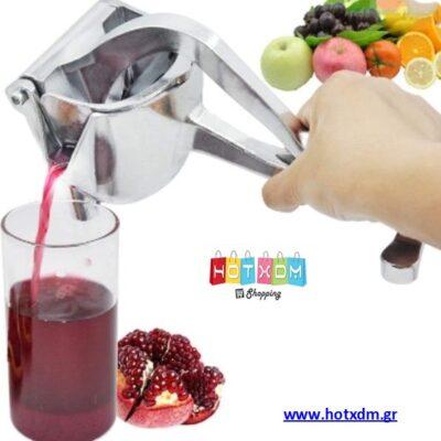 Fruit Press Αποχυμωτής χειρός ανοξείδωτος