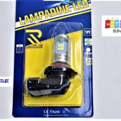 Λάμπα LED με φίσα 12V – Λευκός φωτισμός