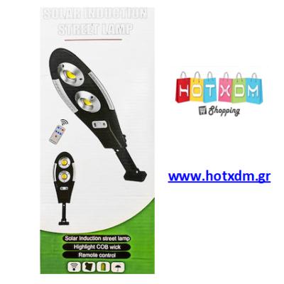 Ηλιακός Προβολέας LED οβάλ