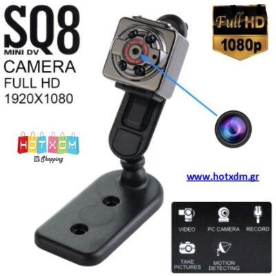 Μίνι κάμερα καταγραφικό Full HD 1080